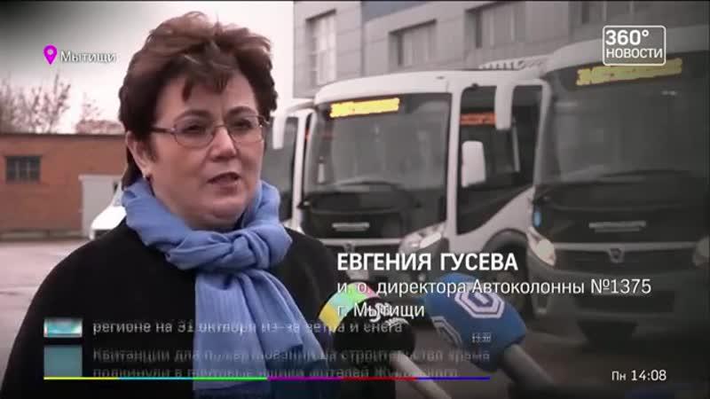 100 новых автобусов пополнили парк Мострансавто-mos-park-avto-sport-texnika-y-bb-scscscrp