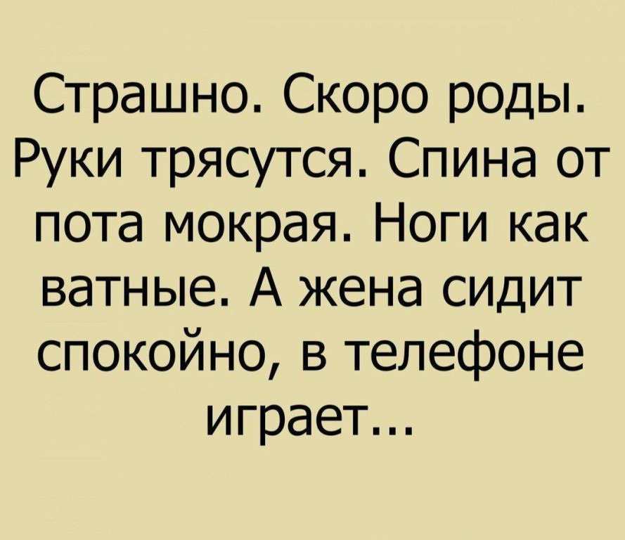 https://pp.userapi.com/c831409/v831409877/6bf88/b1CwlL_SOzg.jpg