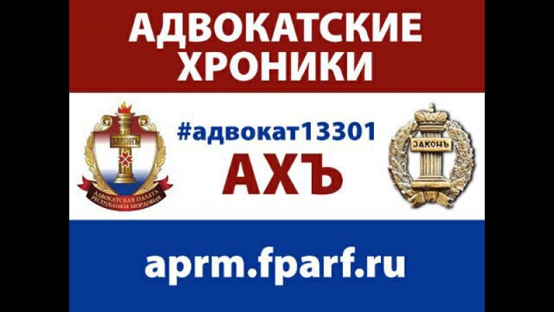 апак_фатя_stream 002чи