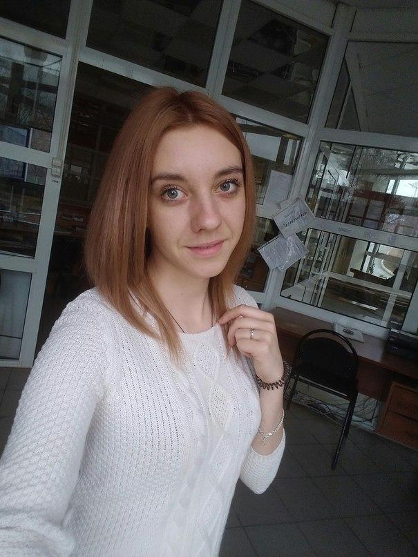 Елена рузаевка серьезные знакомства для девушки