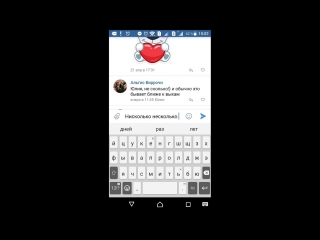 ScreenRecord_2018-04-24-10-02-40.mp4