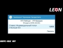 Лейпциг - Бавария- Реал Мадрид - Жирона - прогнозы на 18 марта - 18.03.2018 - SportBet44