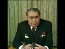 Brezhnev Very Funny