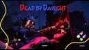 Dead by Daylight - Мертвы к рассвету - Царство вечного зла - Series 5.