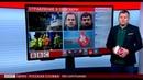 Швейцария требует прекратить шпионить на ее территории