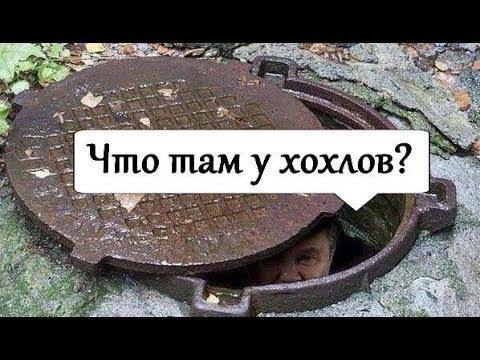 Че там у хохлов? Артур Сенько о жизни украинцев вне Украины
