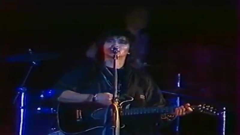 Кино - Бездельник (Концерт В Алма-Ате ДС 50 Лет Октября, 2 – 5 февраля 1989)