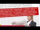 Олег Винник проти ТСН. Повний сюжет