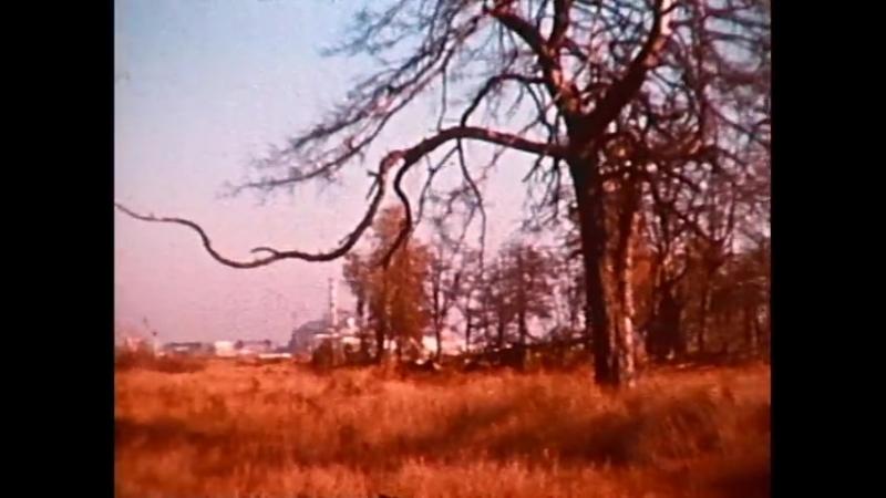 Чернобыль 90-91-м гг, в 30 км зоне ЧАЭС Уникальные кадры