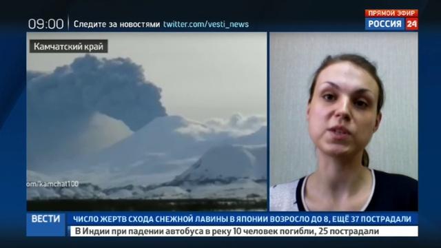 Новости на Россия 24 На Камчатке впервые за сотни лет вулкан Камбальный начал выбрасывать пепел