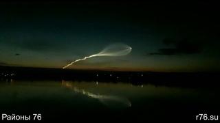 Ракета «Союз» со спутником «Глонасс-М» стартовала с космодрома Плесецк