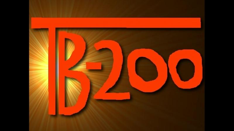 Заставка для ТВ-200 - старый лого и новый лого (27-окт-2017)