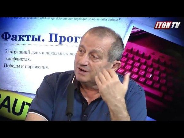 Я.Кедми: Все операции сирийской армии планируются Генштабом РФ