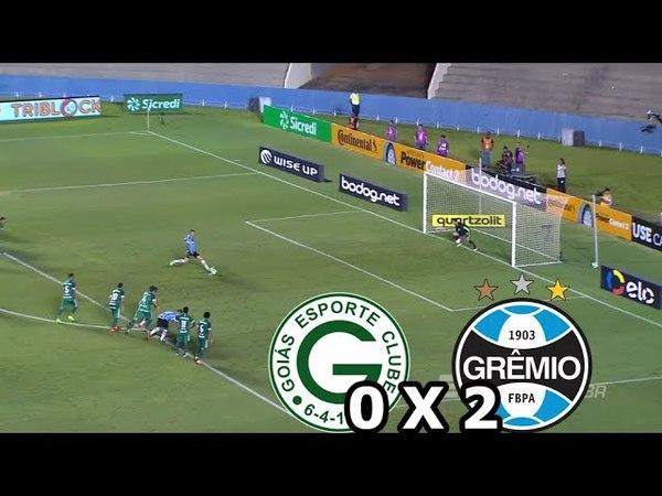 Goias 0 x 2 Grêmio - Rádio Gaúcha