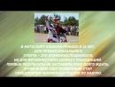«Легенды спорта Подмосковья»