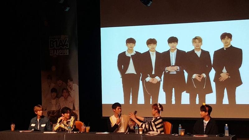훌랄라 팬싸인회 B1A4(6)