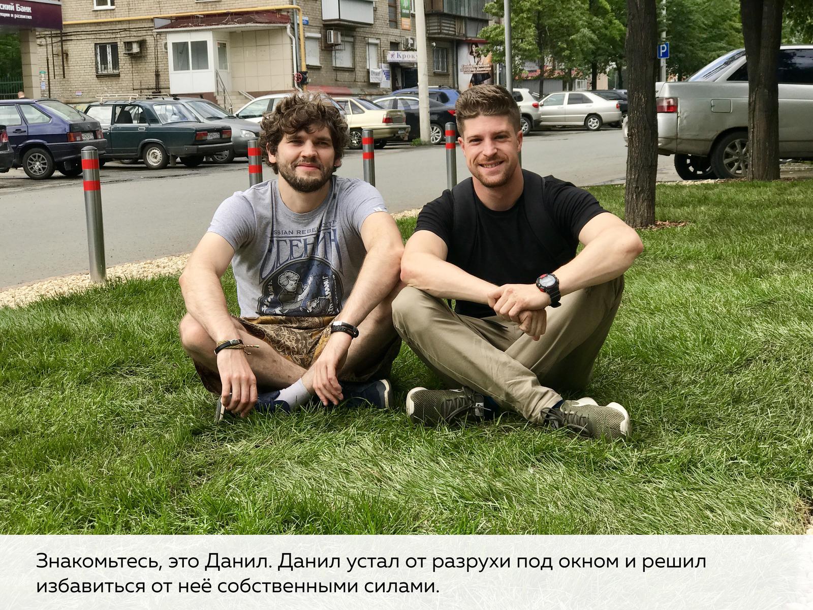 Сделали крутой газон из куска грязи в Челябинске