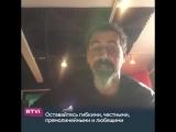 Обращение Сержа Танкяна к протестующим в Ереване