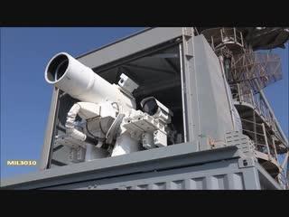 Лазерная пушка на корабле ВМС США. Боевые стрельбы в Персидском заливе.