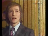 Владимир Мигуля - Почему не ведаю