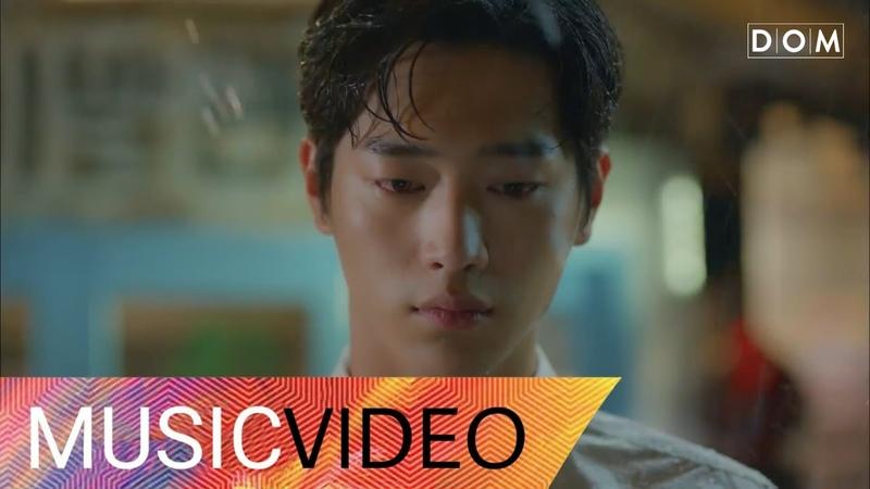 [MV] 임지은 (Lim Ji Eun) - The Longing Dance (Are You Human Too OST Part.3) 너도 인간이니 OST Part.3
