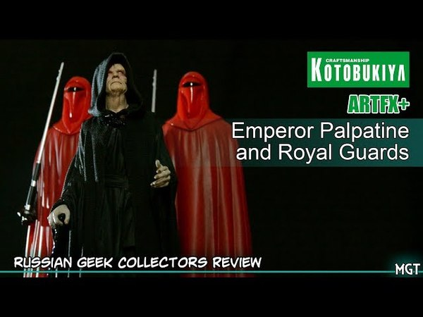 Обзор фигурки Император Палпатин с гвардейцами Emperor Palpatine and Guard - 110 - Kotobukiya