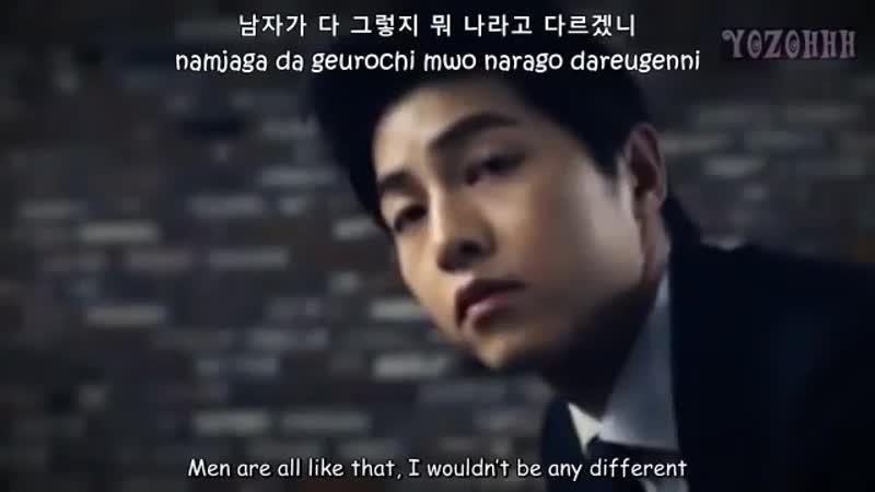 Kim Jong Kook (Feat.Song Joong Ki) - Men Are All Like That [ENGSUB Rom Hangul] (1)