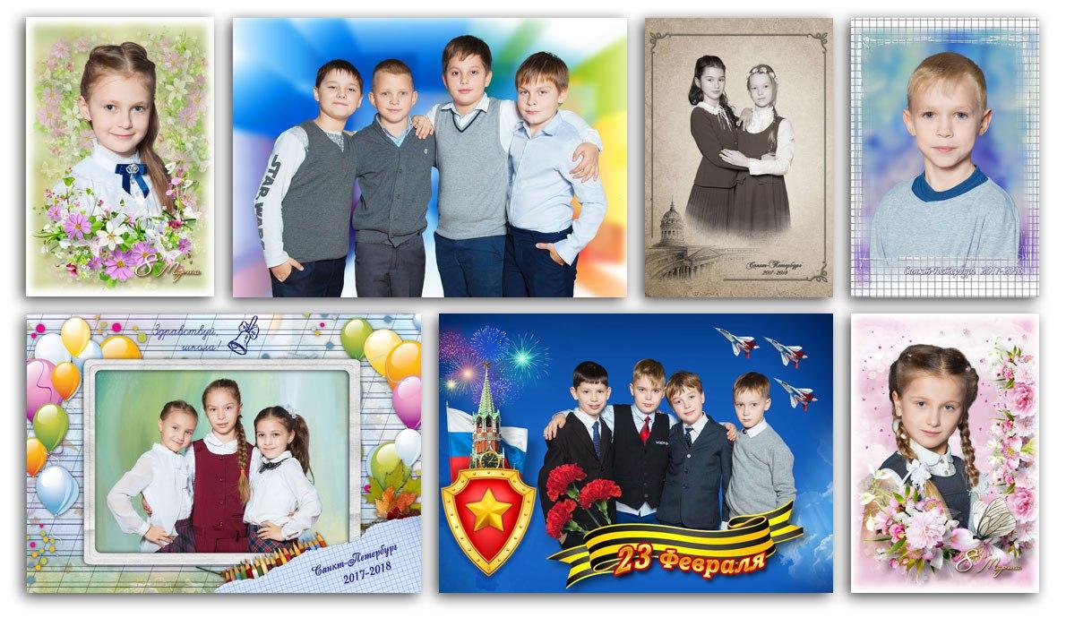 Фотосессия всанкт-петербургской школе №640(3-и классы)  . Портретная исюжетная фотосъёмка, тематическая фотосессия к23февраля и8марта
