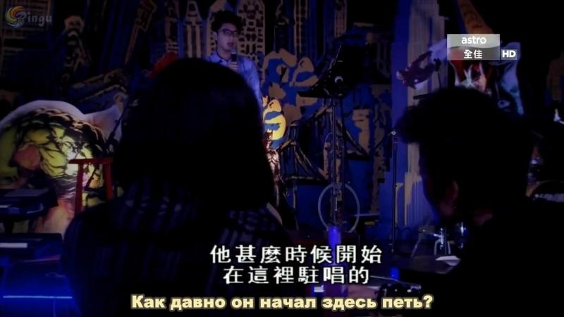 Bu bu Jing Xin 2/Поразительное на каждом шагу 2(14 серия субтитры)