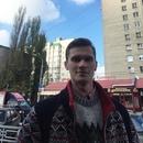 Андрей Распопов фото #10