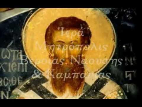 Άγιος Γρηγόριος Παλαμάς και η οικογένεια του 1