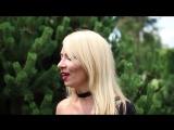Holiday (Catrrinka) - Вахтерам (Бумбокс Cover)
