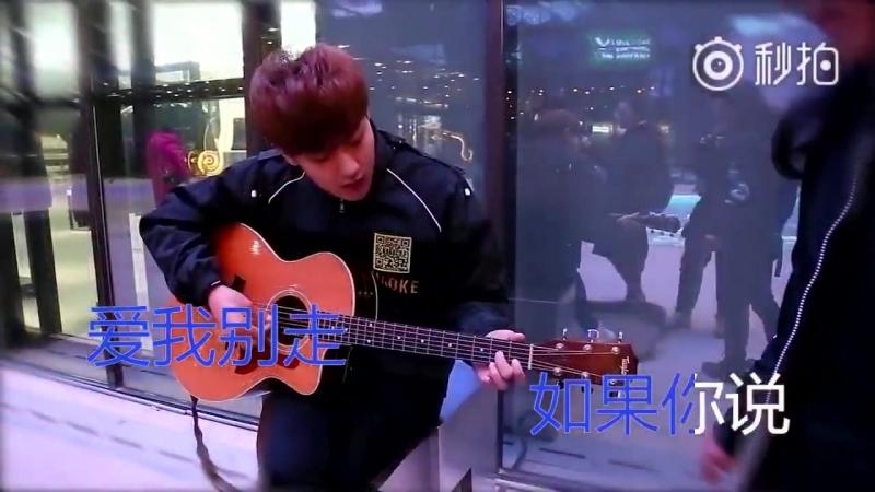 [BTS] 180222 'Negotiator' Behind The Scenes @ ZTao