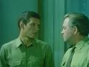 Тревожный вылет 1983 боевик реж Владимир Чеботарёв