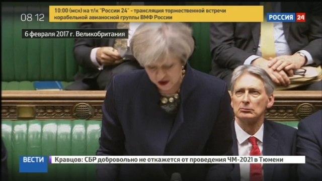 Новости на «Россия 24» • Слово за лордами палата общин дала добро на выход Великобритании из ЕС