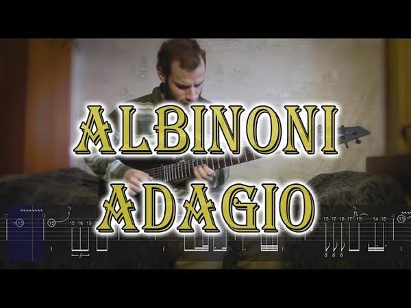 Albinoni - Adagio in G Minor (solo guitar and piano with tabs)