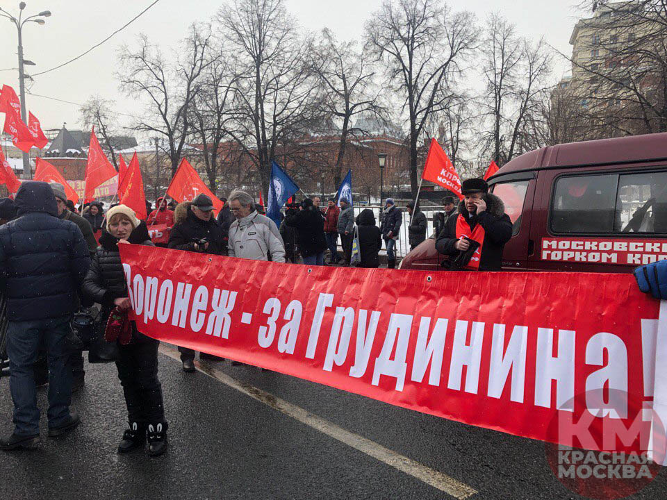 Политика: Сторонники Грудинина в столице собрали на митинг: москвичи его даже не заметили…
