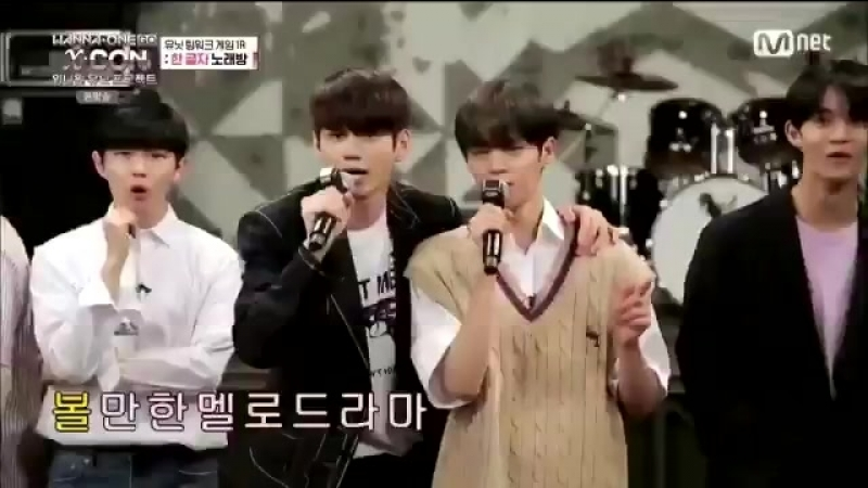 ~ seongwoo and daehwi singing love scenario~