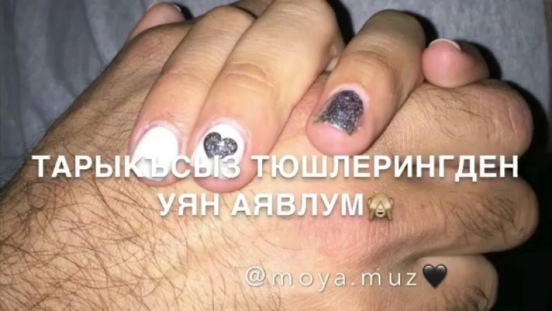 Джамина Казакмурзаева