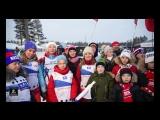 Общаемся в Контиолахти с фан-сборной России по биатлону