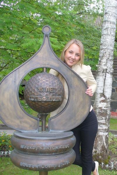 Екатерина Тюменцева