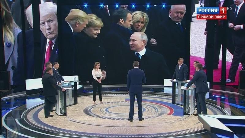 Трамп и Путин поговорили,а Порошенко ОПОЗОРИЛСЯ! Как прошел день лидеров в Париже