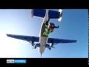 С инвалидной коляски шагнула прямо в бездну ярославна Елена Савельева совершила прыжок с парашютом