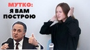 Команда Медведева Виталий Мутко ЗАБИВАКА