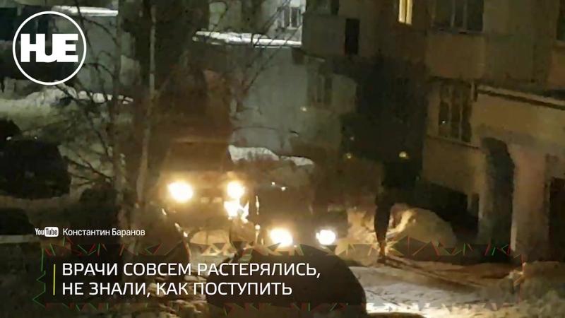 В Брянске водила на LADA Kalina не пропускал скорую во дворе