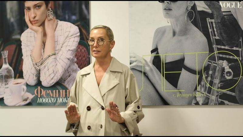 Vogue-этикет: искусство общения и small talk