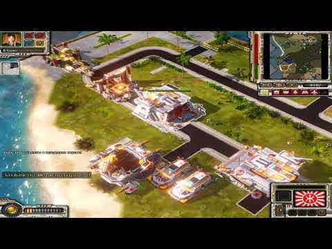 Прохождение Command and Conquer Red Alert 3 за Японию № 24 Санта - Моника