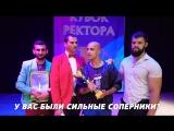Интервью с победителями Кубка ректора АГПУ-2018 - команда КВН