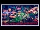 [SFM] TJoC FNaF Rap Remix - Animated Song -