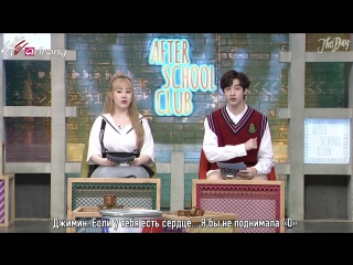 FSG Eternity | After School Club – Эпизод 325 [рус.саб]